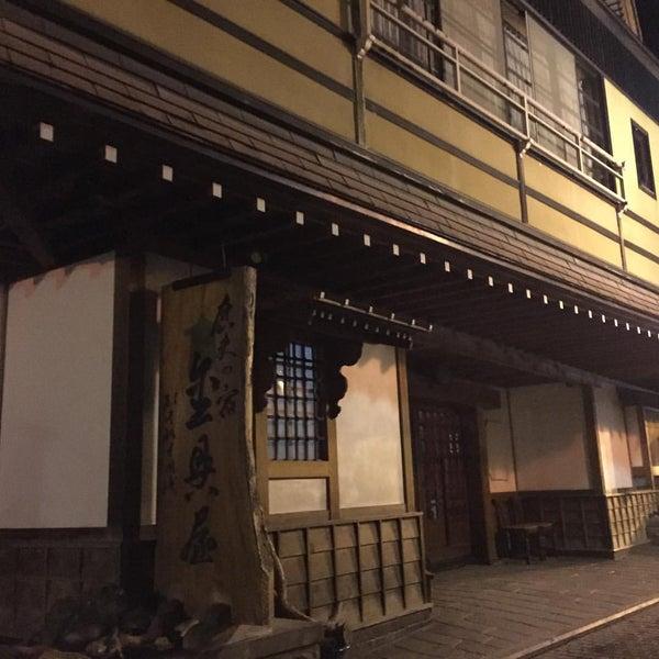Photo taken at 金具屋 by Saya N. on 12/9/2016