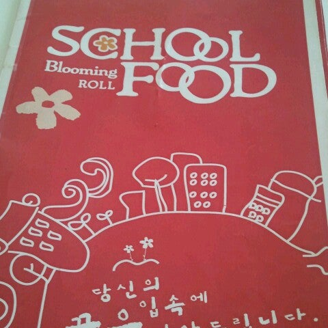 Photo taken at School Food by Amy J. on 9/29/2012