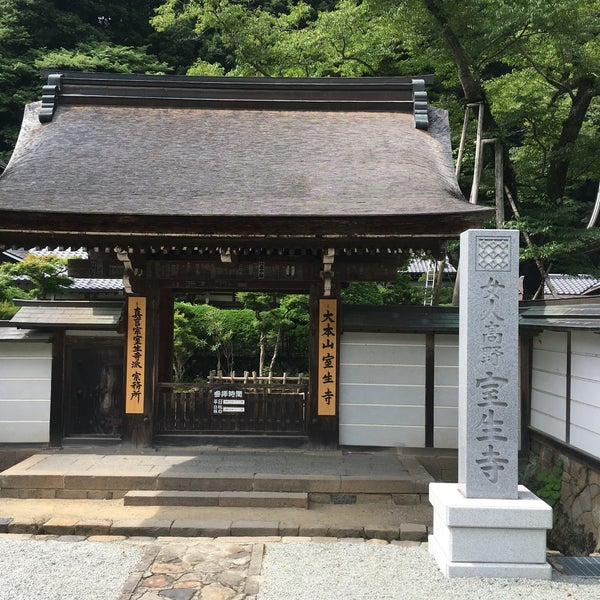 Photo taken at 室生寺 by Jiro W. on 7/24/2016