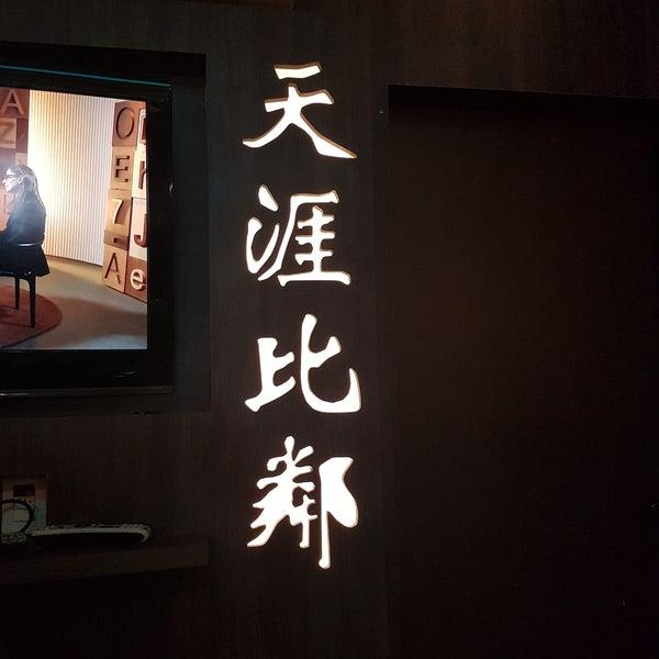 11/29/2017にMarcelo F.がYou Yiで撮った写真