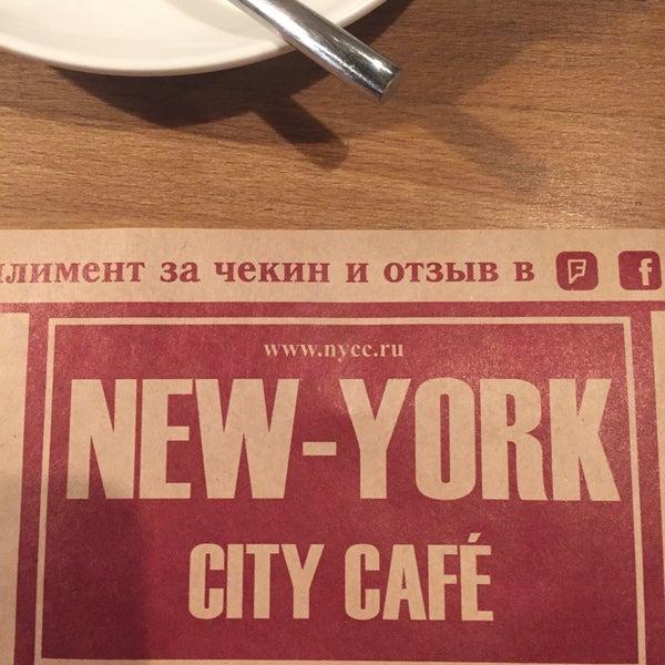 Снимок сделан в New York City Cafe пользователем Marina M. 2/27/2016