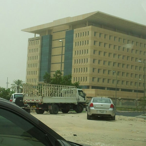 Photo taken at Civil Service Commission by Alaa A. on 6/9/2013