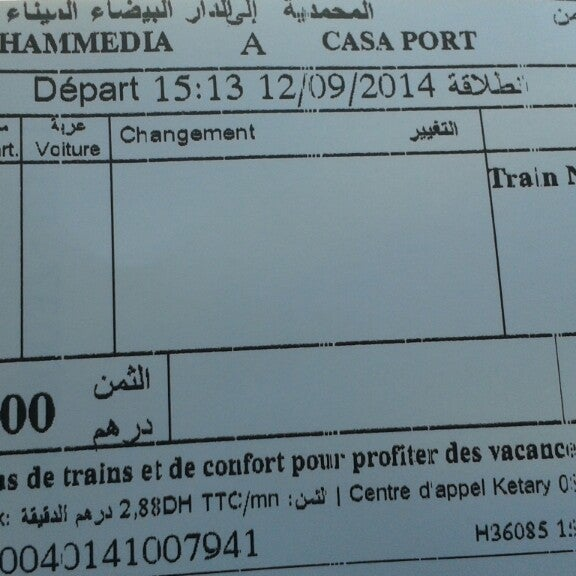 Photo taken at Gare de Mohammédia  محطة المحمدية by Ghizlane M. on 9/12/2014