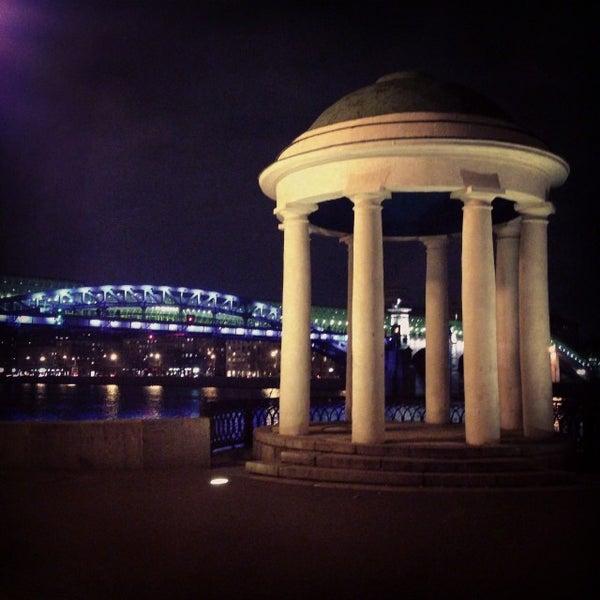 Foto scattata a Gorky Park da Alexander T. il 11/6/2013
