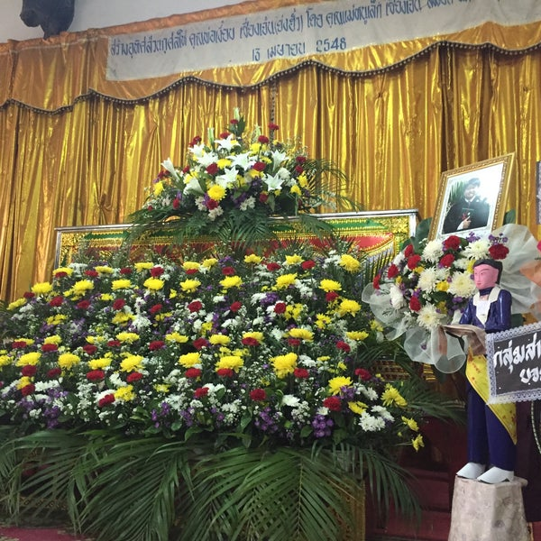 Photo taken at วัดดอนตูม บ้านโป่ง by Ying S on 3/3/2015