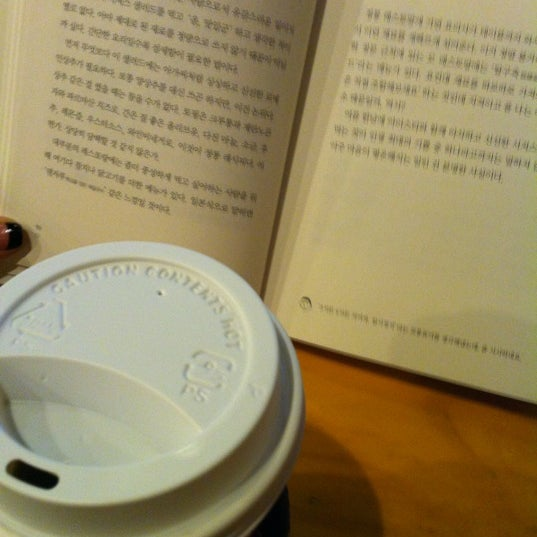Photo taken at Starbucks by elf r. on 11/15/2012