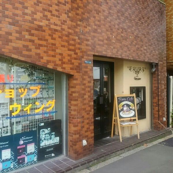 9/5/2015にMasa K.がForu Cafeで撮った写真