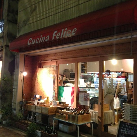 cucina felice italian restaurant