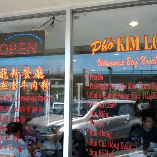 Photo taken at Phở Kim Long by Hin M. on 8/6/2012