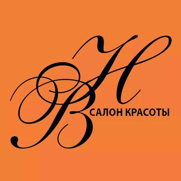 Снимок сделан в Салон красоты Наталии Волошиной пользователем Катерина П. 6/11/2016
