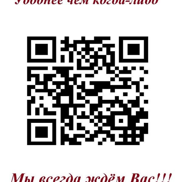 Снимок сделан в Салон красоты Наталии Волошиной пользователем Татьяна 2/11/2014