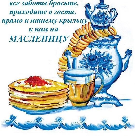 Снимок сделан в Салон красоты Наталии Волошиной пользователем Татьяна 2/13/2018