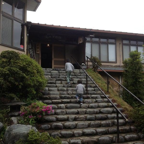Fotos en 阿部倉温泉 湯の沢旅館...