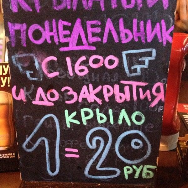 Отличное место, хорошее обслуживание✌️ Придем в понедельник)))