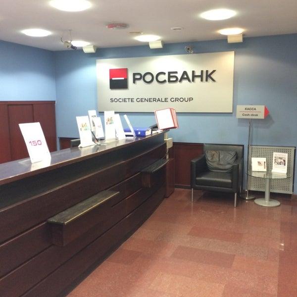Информация обновлена 30 октября в операционный офис «гагаринский».