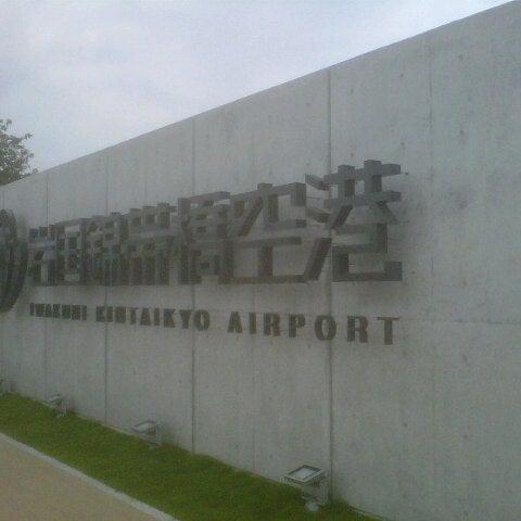 8/3/2013にYuya S.が岩国錦帯橋空港 / 岩国飛行場 (IWK)で撮った写真
