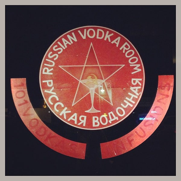 Photo taken at Russian Vodka Room by 🔞Ekaterina A. on 3/2/2013