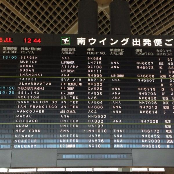 Photo taken at Narita International Airport (NRT) by Andrew H. on 7/6/2013