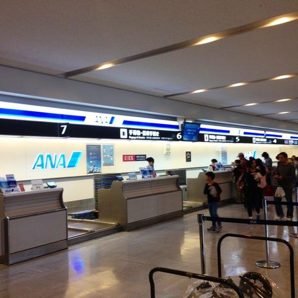 Photo taken at Narita International Airport (NRT) by Amorn D. on 7/18/2013