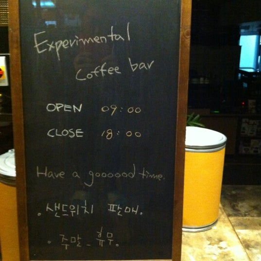 9/30/2012에 Jinny M H.님이 Experimental Coffee Bar by SAANG에서 찍은 사진