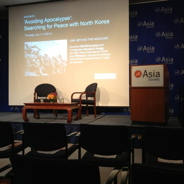 Photo taken at Asia Society New York by Qimei L. on 6/25/2013