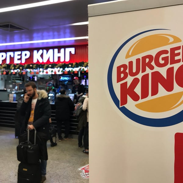 burger king business level strategy Burger king's head of  burger king: galvanising the whole business  ask the big questions about the biggest issues on everything from strategy through.