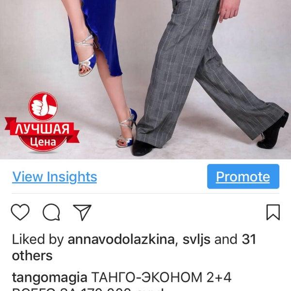 Снимок сделан в Tango-Magia Dance Studio пользователем Tango U. 2/6/2018