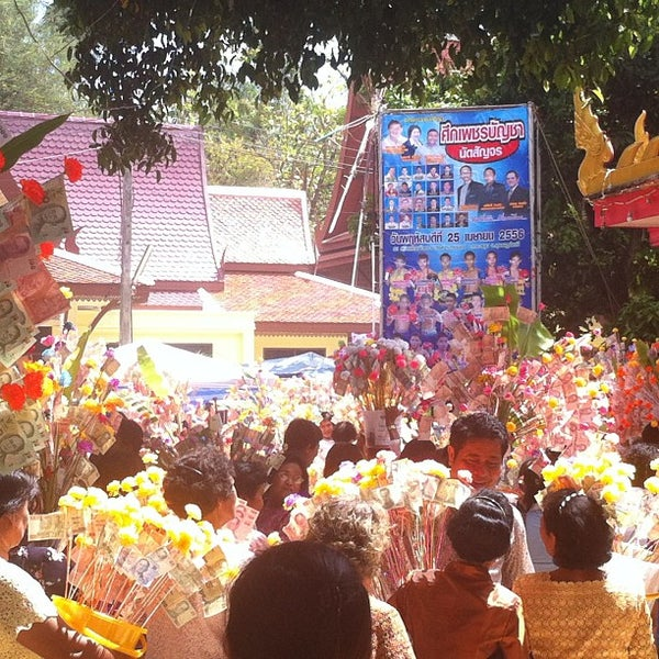 Photo taken at วัดสว่างอารมณ์ by Tepong S. on 4/25/2013