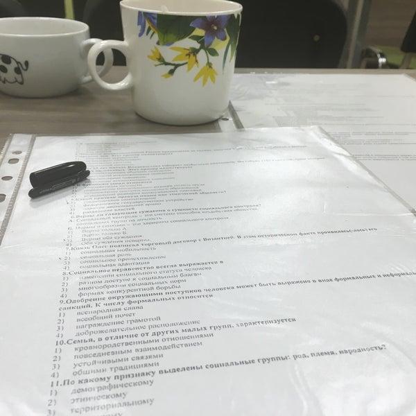Photo taken at Центр подготовки абитуриентов «пять с плюсом» by Elya 💋 B. on 1/21/2016