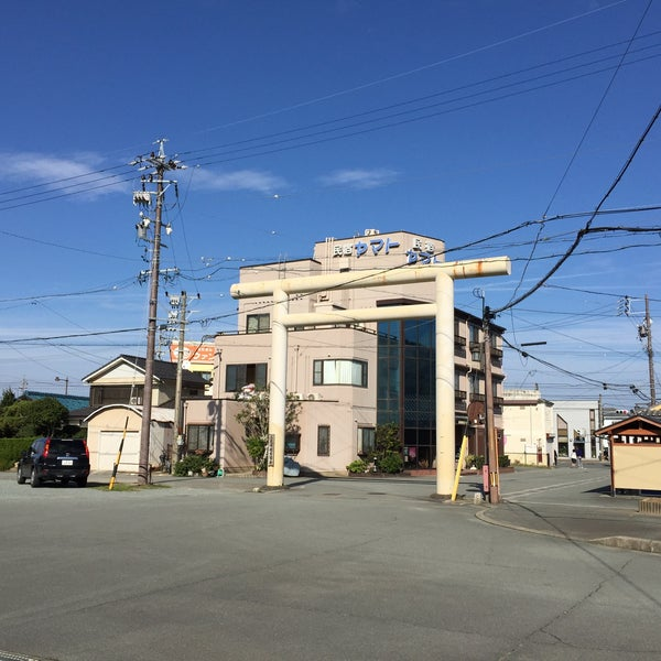 Photo taken at Futaminoura Station by Daichi on 11/21/2015