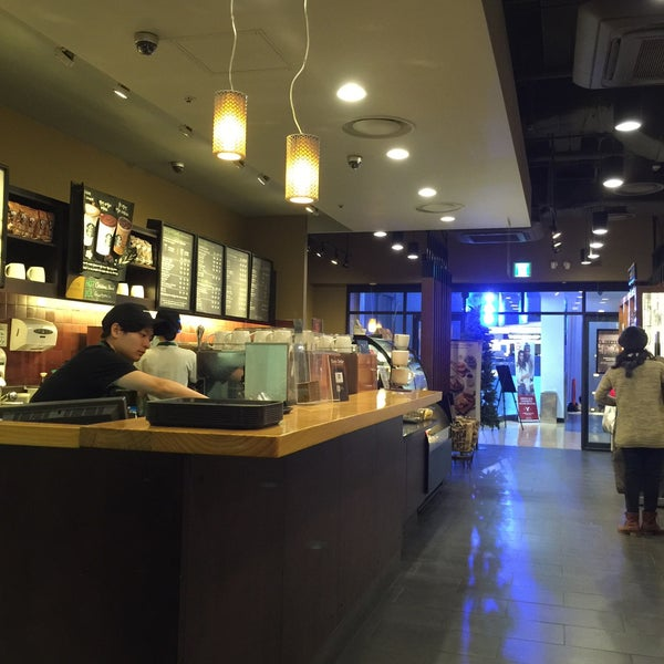 Photo taken at Starbucks by WALKaholic G. on 1/1/2016