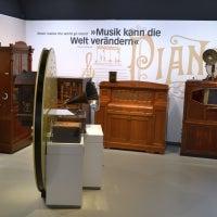 Снимок сделан в Deutsches Automatenmuseum - Sammlung Gauselmann пользователем Deutsches Automatenmuseum - Sammlung Gauselmann 6/5/2014