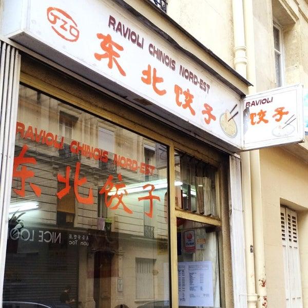 Photo taken at Raviolis du Nord-est de la Chine by hrk_cb on 7/27/2014