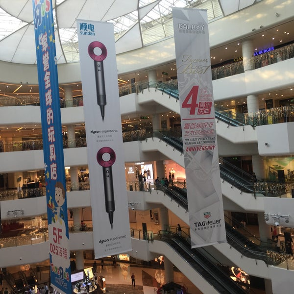 Photo taken at 银河国际购物中心 Galaxy Mall by Anna W. on 9/4/2016