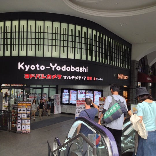 Photo taken at Kyoto-Yodobashi by Ah reum P. on 10/2/2012