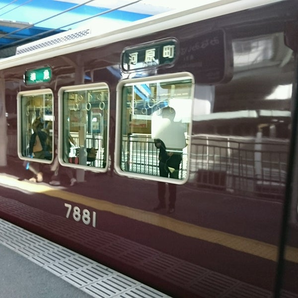 Photo taken at Hankyu Minami-ibaraki Station (HK68) by ken19610310 on 11/26/2016