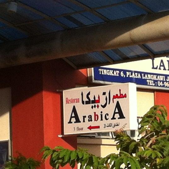 Arabica restaurant kuah kedah for Arabica mediterranean cuisine