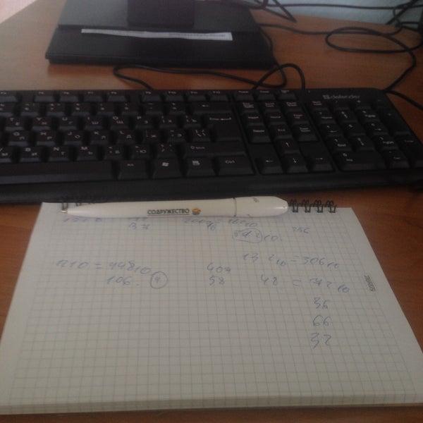 Снимок сделан в Институт математики и информатики (ИМИ МГПУ) пользователем Антон Ж. 2/26/2015