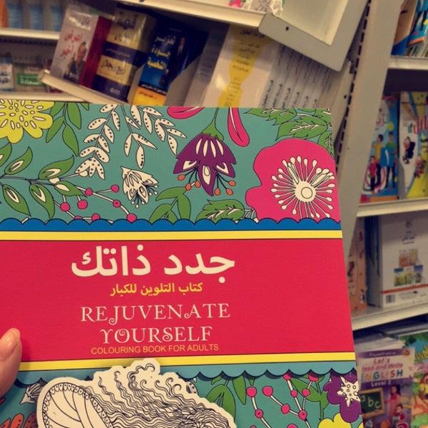 Photo Taken At Jarir Bookstore By Hajar On 1 20 2016