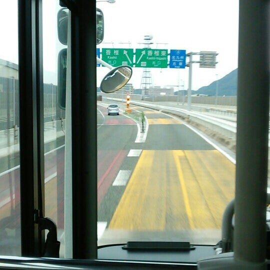 Photos at 香椎東出入口 - Toll ...