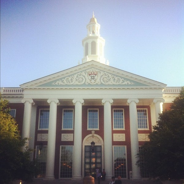 Harvard Business School InGenius Prep Blog