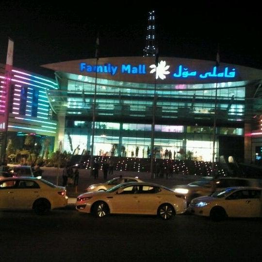 4/3/2012 tarihinde Mesut B.ziyaretçi tarafından Family Mall'de çekilen fotoğraf
