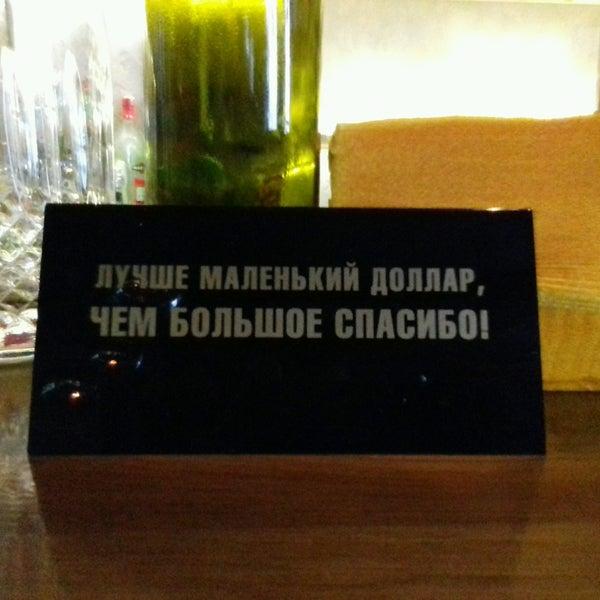 Снимок сделан в BOOM Bar пользователем Кирилл Л. 11/10/2016