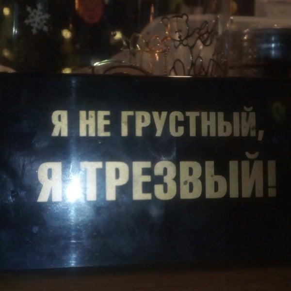 Foto tomada en BOOM Bar por Кирилл Л. el 1/2/2018