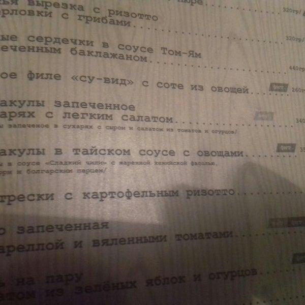 Foto tomada en BOOM Bar por Кирилл Л. el 3/16/2018