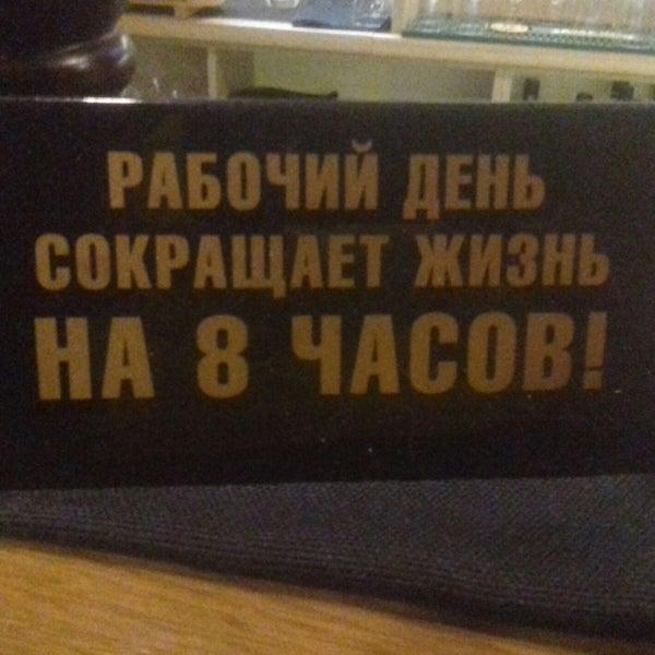 Foto tomada en BOOM Bar por Кирилл Л. el 1/24/2018