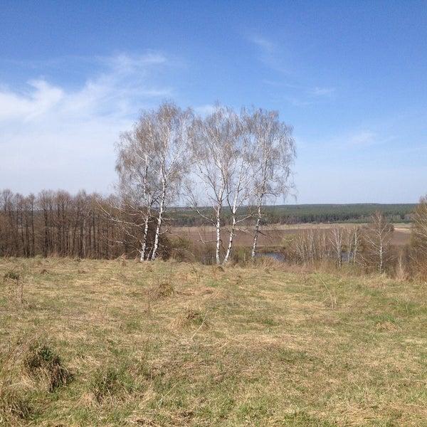 Photo taken at Пущино by Annori N. on 4/29/2017