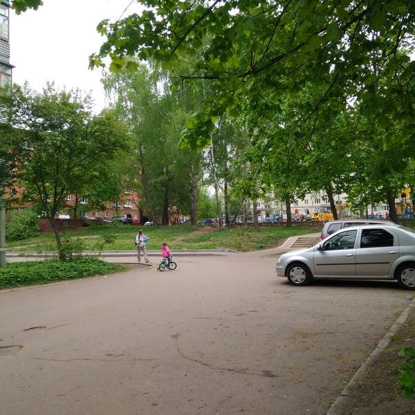 Photo taken at Пущино by Annori N. on 5/21/2017
