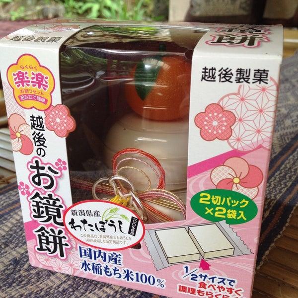 Photo taken at Akiko palm reader by Akiko M. on 1/3/2015