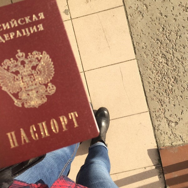 паспортного стола проститутки